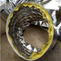 供应铝箔保温软风管