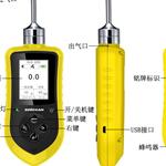 供应泵吸式乙烯气体报警器