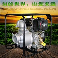 供应4寸便携式柴油水泵品牌 首选铃鹿