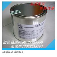 供应迈图YG6111导热硅脂/散热膏