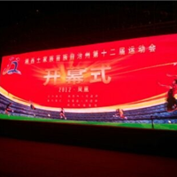 西藏拉萨室内P6全彩屏舞台LED大屏幕价格