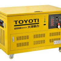 10kw静音汽油发电机 无碳刷汽油发电机