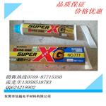供应施敏打硬SuperXG NO.777