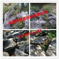 供应园林假山石 点缀石太湖石 小型太湖石