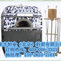 专业销售中西餐披萨炉,窑烤披萨炉价格优惠