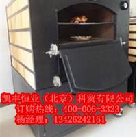 湛江KFHY披萨炉机器,披萨炉烤箱批发代理