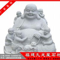 大肚弥勒佛石像 笑面佛雕像 寺庙佛像雕塑