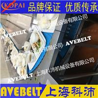 员工食堂餐具回收传输带