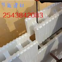河北邯郸EPS空腔模块建房生产厂家代理合作价格