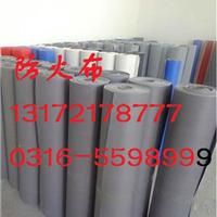 黑龙江省、防火涂胶布价格¥全国发货、