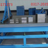 供应1000*1000铸铁平台划线平板测量平台