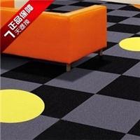 西安地毯,西安工程地毯,西安酒店地毯