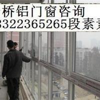 天津市断桥铝平开上悬窗