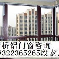 天津断桥铝门窗武清区销售安装工程施工