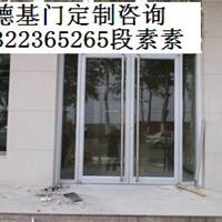 天津断桥铝门窗定制河北区安装施工