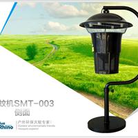 供应户外环保型灭蚊SMT-003