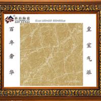 金刚釉,大理石,全抛釉XLF6802 8802