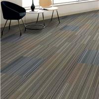 供应广州地毯-会议室阻燃方块地毯