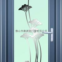 供应别墅门窗―源自澳洲皇室品牌