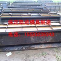 供应排水槽钢模具急流槽钢模具