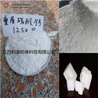 供应方解石粉 塑料pvc等填充专用超细重钙粉