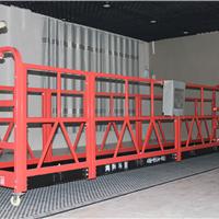 供应四川ZLP630系列电动吊篮