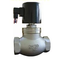 供应ZQDF不锈钢先导式蒸汽电磁阀DN15