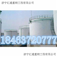 金属油罐储油罐公司