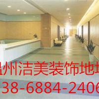温州医院专用PVC地坪 水泥自流平地坪施工