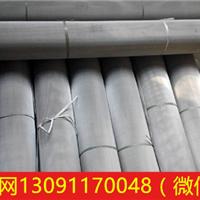 304不锈钢网@晋中筛分用304不锈钢网供应商