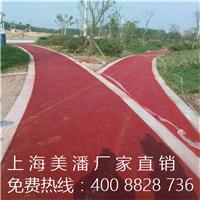 长期供应杭州胶粘石透水混泥土,材料批发