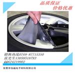 供应金属保护膜,玻璃保护膜,液体保护膜
