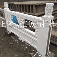 供应上海仿石栏杆生产厂家上海仿石护栏厂家