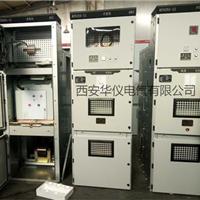 西安KYN28-12开关柜厂家