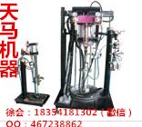 三位焊接机哪里的最便宜?
