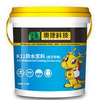 供应奥K11防水涂料(厨卫专用)