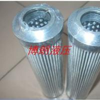 供应LH0110D10BN/HC黎明滤芯