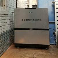 电锅炉功率金坤万远蓄能超导热水机