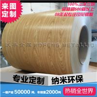 江苏木纹铁皮板厂家直销,价廉品优