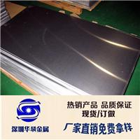 厂家现货铝板 珠海5083铝板 船舶用铝板