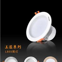 供应6寸筒灯 led工程天花筒灯 白色金色银色