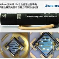 供应日亚365nm紫外线手电筒