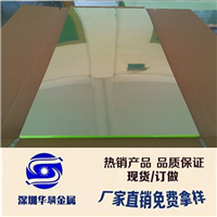 现货镜面铝板 德国进口99%反光率镜面铝板