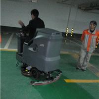 伊川西峡栾川高美驾驶式洗地车GM110BT85