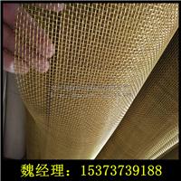 厂家电磁辐射屏蔽铜网 接地防静电黄铜网