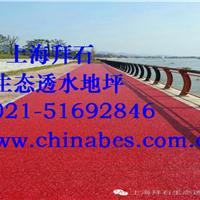 供应透水混凝土胶结料;透水地坪保护剂