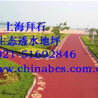 南京人行道透水地坪每平米价格/透水地坪