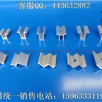 供应薄膜压块铝合金万能压块