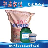 供应环氧树脂灌浆料 化学灌浆材料