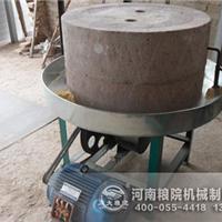 供应面粉机 石磨面粉机 石磨面粉加工设备